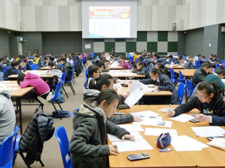 2018年5月5日第15屆國際資優解難大賽在香港公開大學順利舉行
